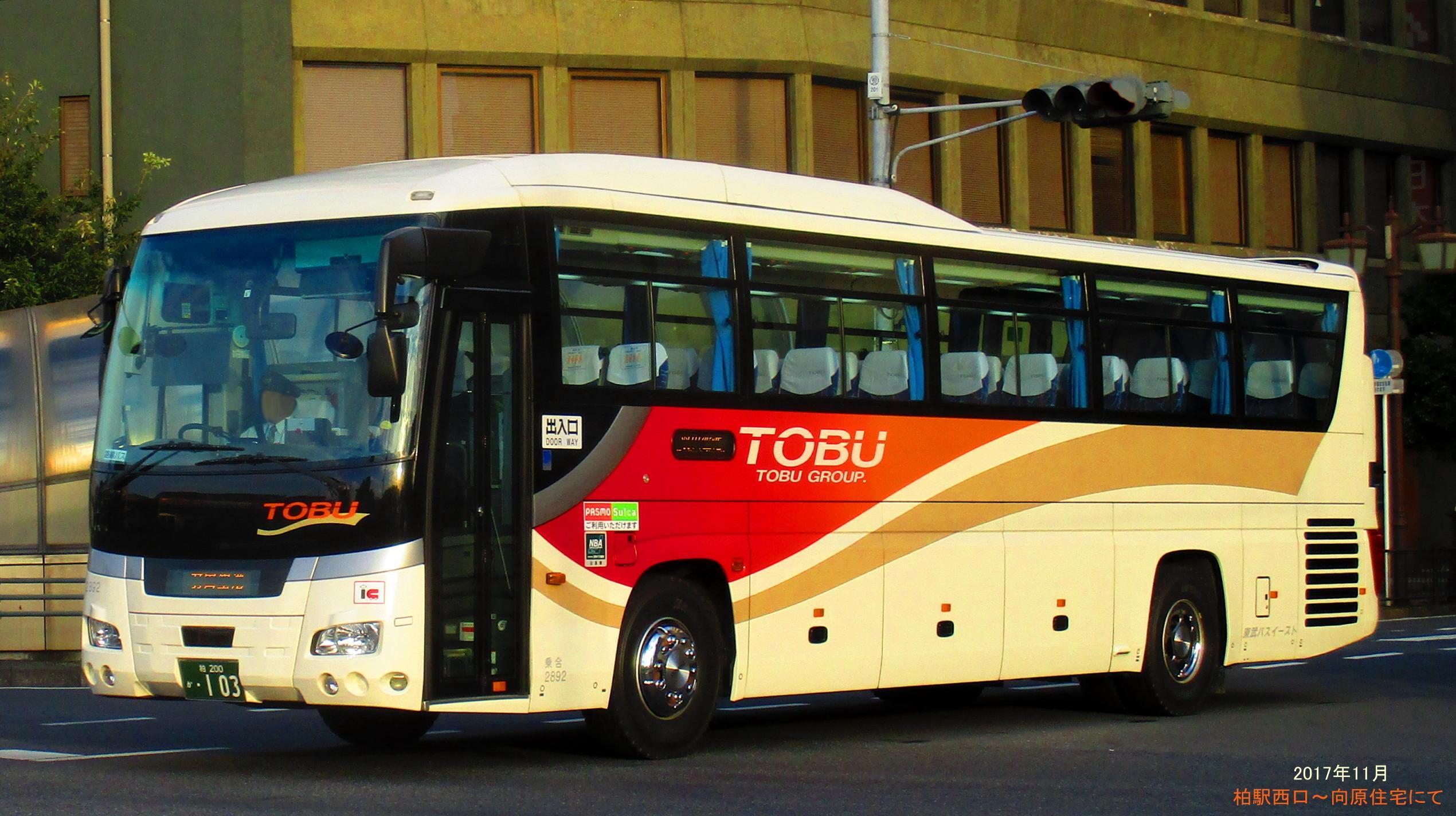 羽田 空港 バス