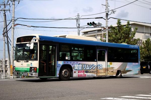 奈良200か・734