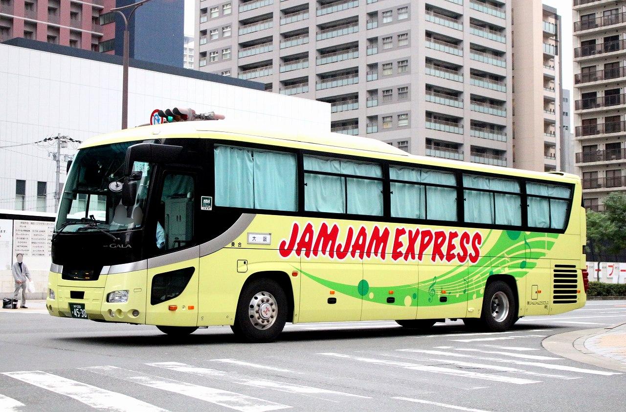 バス三昧 ... ジャムジャムエクスプレス関西 4530