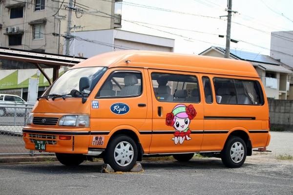 福山300あ・344 T1382