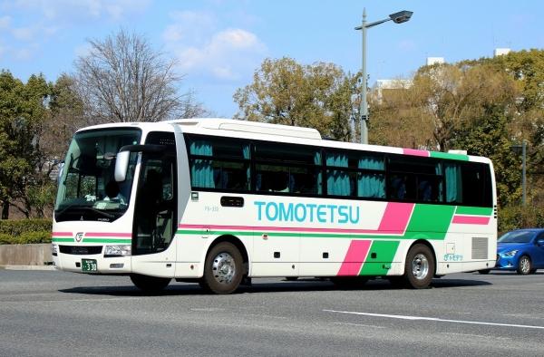 福山230う・330 F6-330
