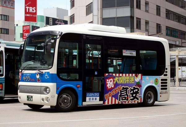 土浦200か・650