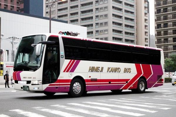姫路200か1181