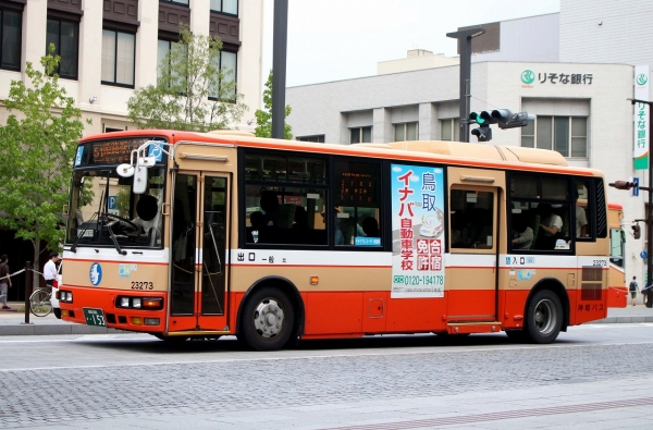姫路200か・153 23273
