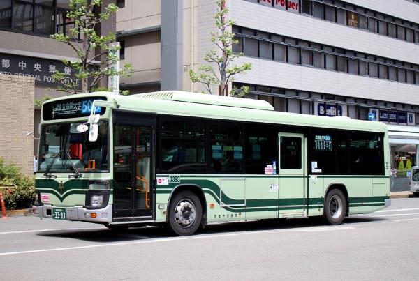 京都200か3393