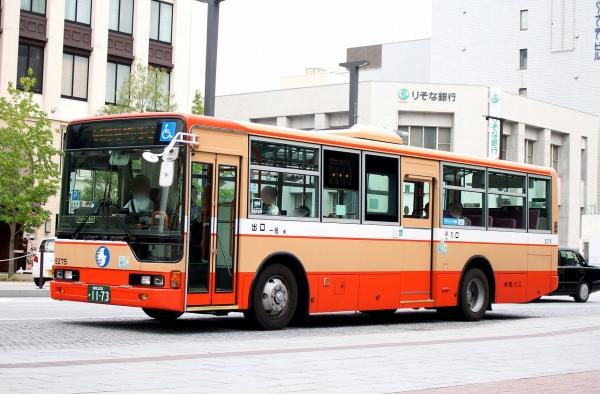 姫路200か1173 5275