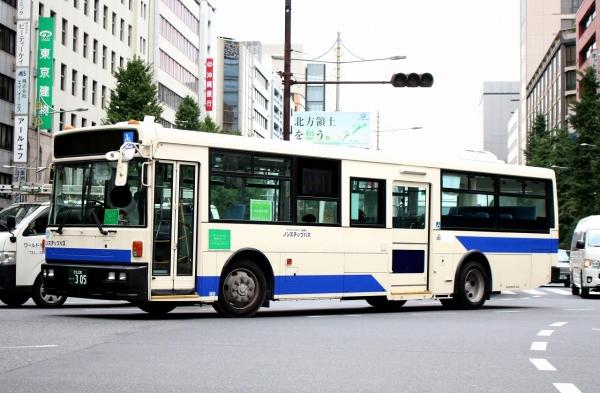 足立230い・305