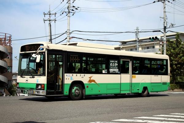 奈良200か・633