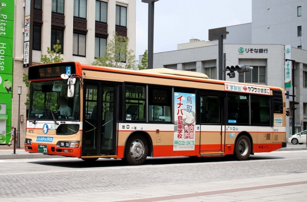 姫路200か・・99 6572