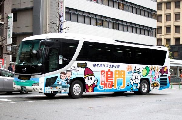 徳島200か・281