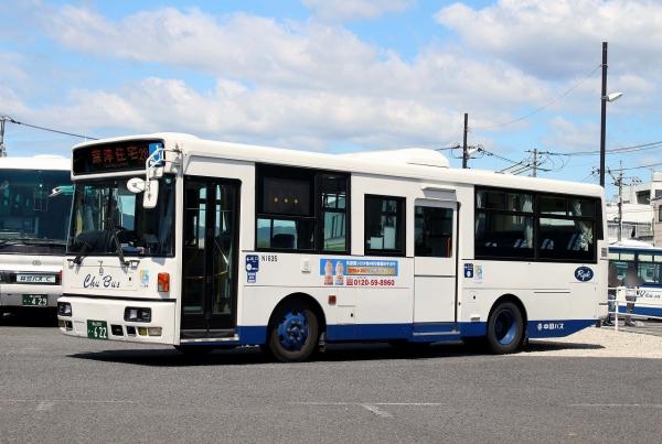 福山200か・622 N1635