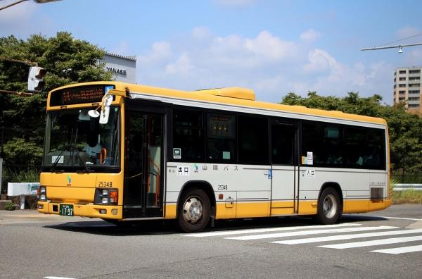 神戸200か1797