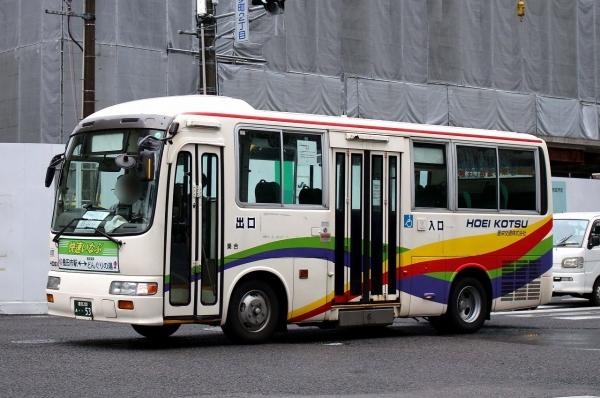 豊田200あ・・53