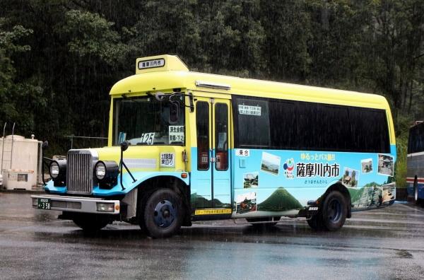 鹿児島200あ・358