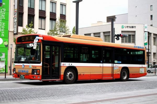 姫路200か1157 3181