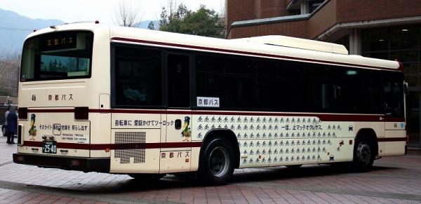 s-Kyoto2540B 46