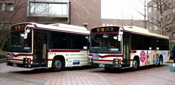 s-Kyoto2540・2539