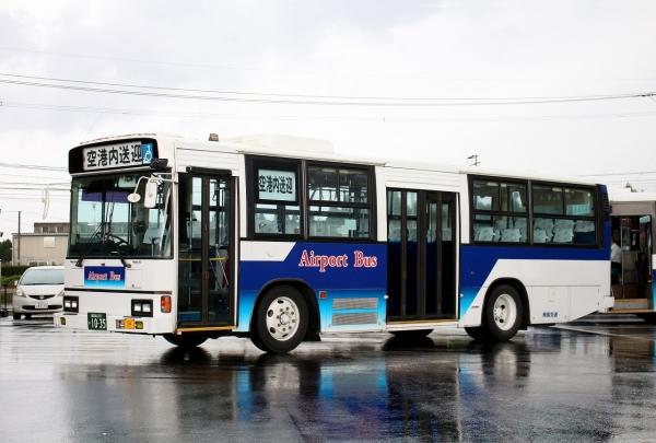 鹿児島200か1035