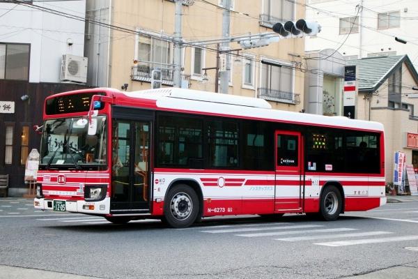滋賀200か1205 N6273