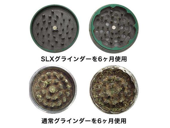 slx_4.jpg