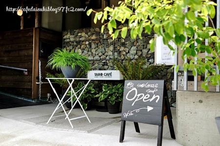 TARO CAFE◇初夏のエントランス