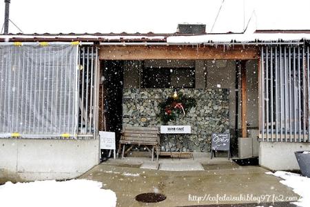 TARO CAFE◇冬のエントランス