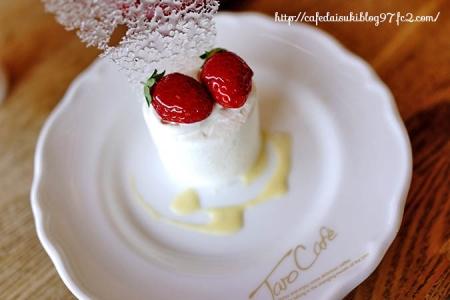 TARO CAFE◇季節のショートケーキ