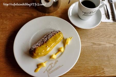 TARO CAFE◇夏のエクレア&ルワンダ