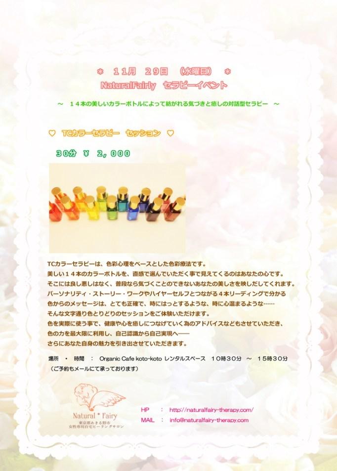 p-eventblog11.jpg