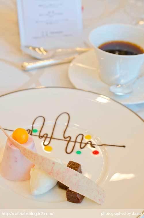 東京都 千代田区 ホテル グランドアーク 半蔵門 アクセス 結婚式 ウェディング 料理 食事 21