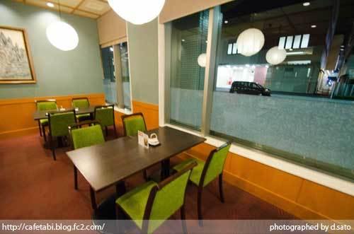 千葉県 千葉市 美浜区 ホテルグリーンタワー幕張 和食 中華 桂翠 コース料理 ディナー 予約 02