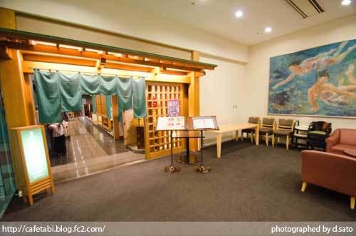 千葉県 千葉市 美浜区 ホテルグリーンタワー幕張 和食 中華 桂翠 コース料理 ディナー 予約 20