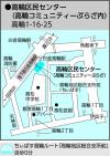 高輪区民センター地図