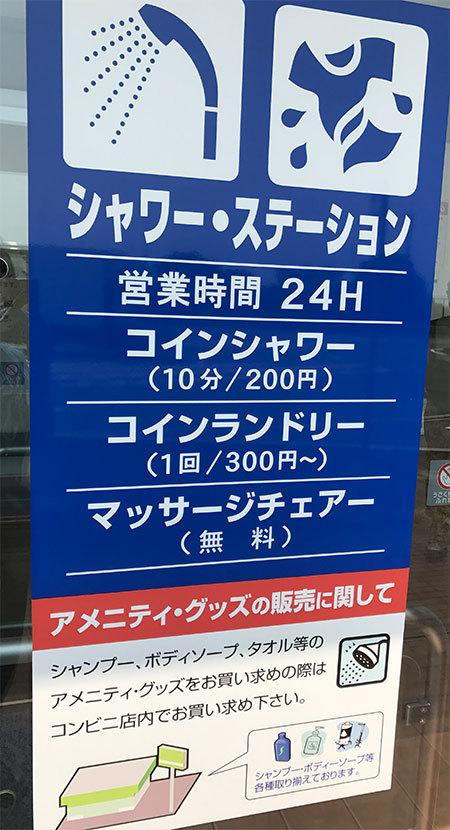 170501-sabagawa-8.jpg