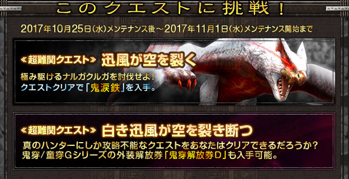 bandicam 2017-10-27 00-57-53-613