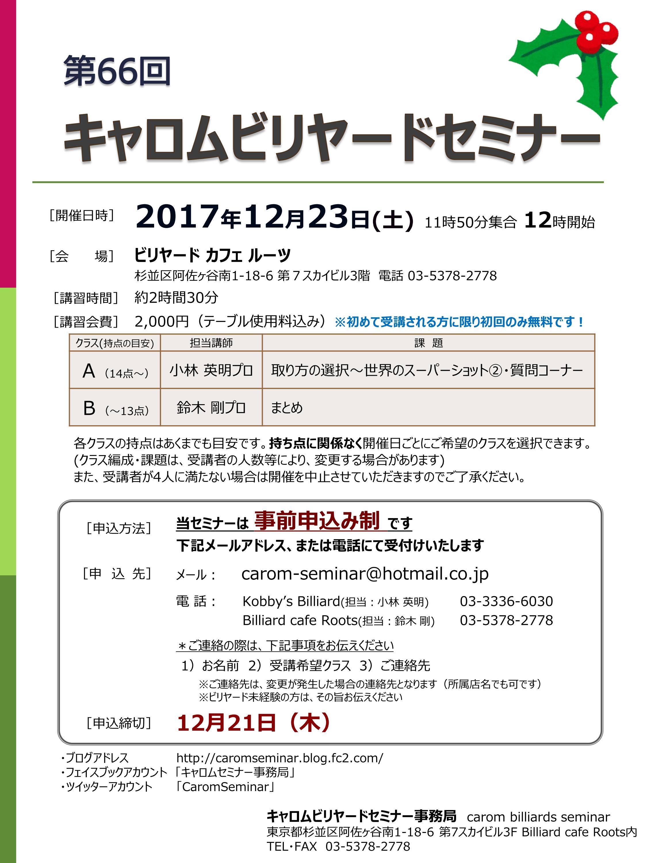 20171127232822cb6.jpg