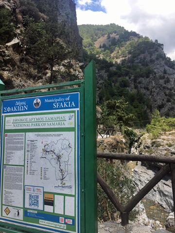 サマリア渓谷出口の看板