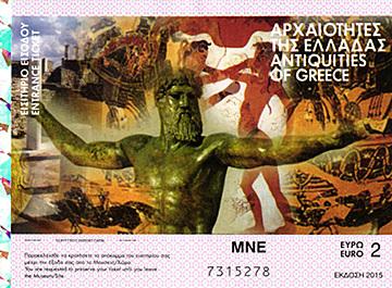 レシムノ考古学博物館チケット