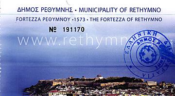 レシムノ城塞チケット表