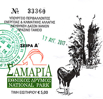 サマリア渓谷チケット表