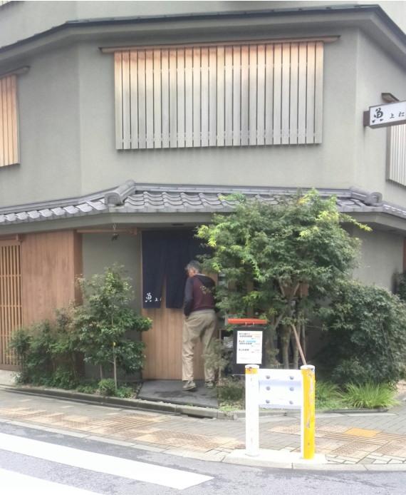 20171020上松_171020_0001