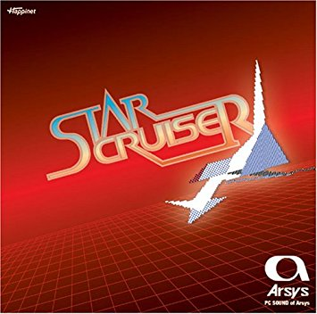 StarCruiser Soundtrack