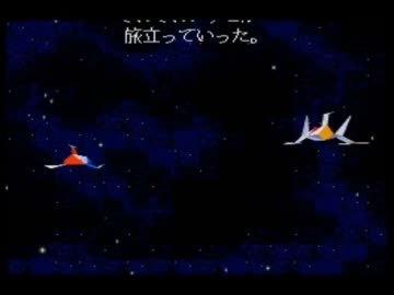 StarCruiser_1.jpg