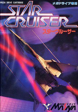 starCruiser_MD.jpg
