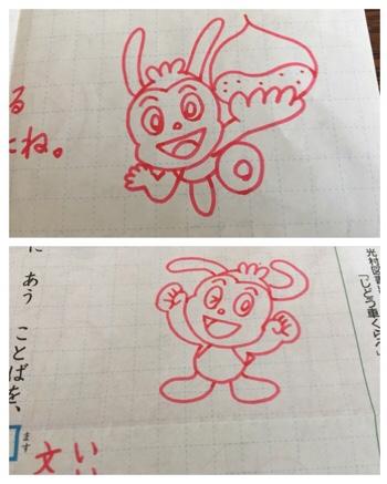 fc2blog_20171130101132918.jpg