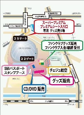 1125-27_tokyo.jpg