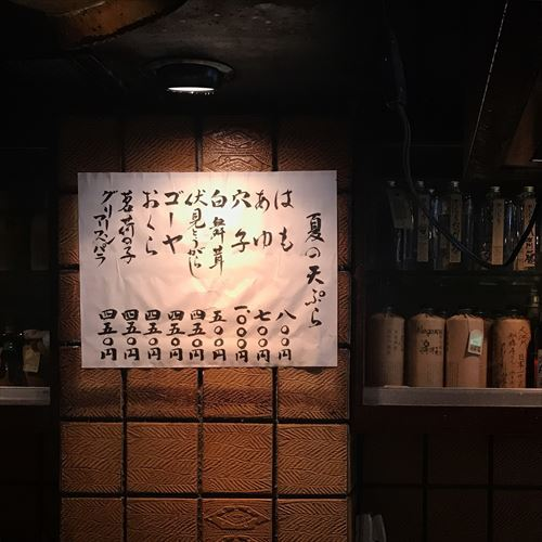 ゆうブログケロブログ船橋屋とアイスモンスター (1)