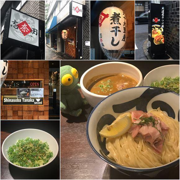 ゆうブログケロブログ志奈田 (4)