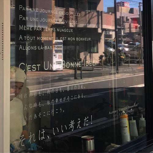 ゆうブログケロブログセテュヌボンニデーとばら苑 (1)