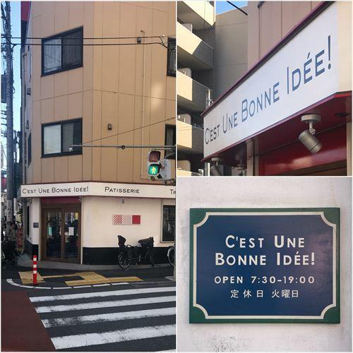 ゆうブログケロブログセテュヌボンニデーとばら苑 (17)